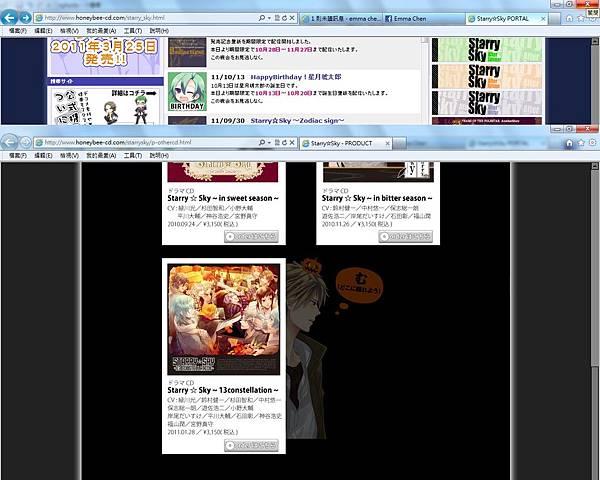 關連CD.jpg