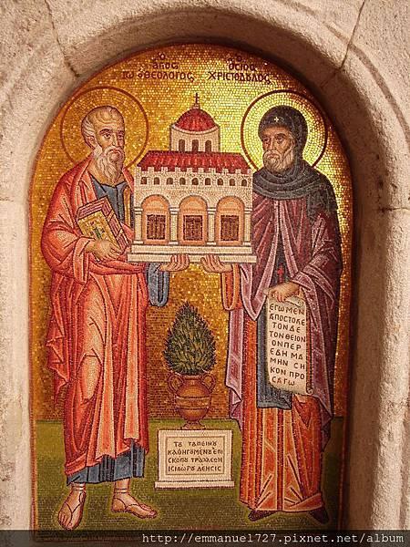 神學家聖若望修道院