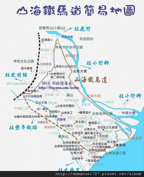 山海鐵馬道簡易地圖.png