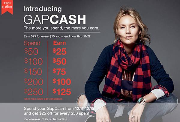 102413_GapCash_LANDINGPAGE_USa