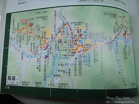 1107高雄探險路線.jpg