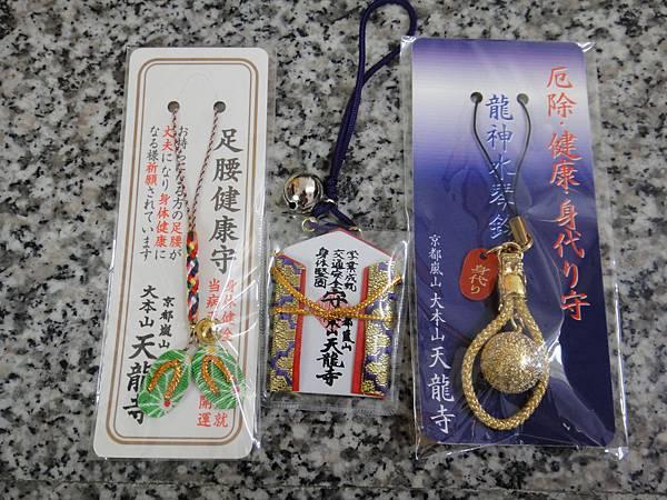 2011京阪艷夏自由行