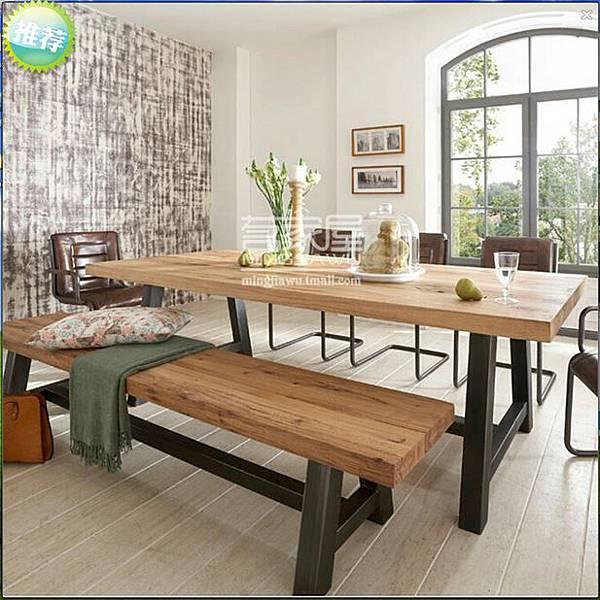 美式鄉村風大餐桌