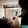 艾瑪Wedding - 訂婚