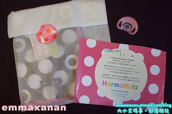 【Hanna Hula 日本】多用途手冊包(摩卡點)