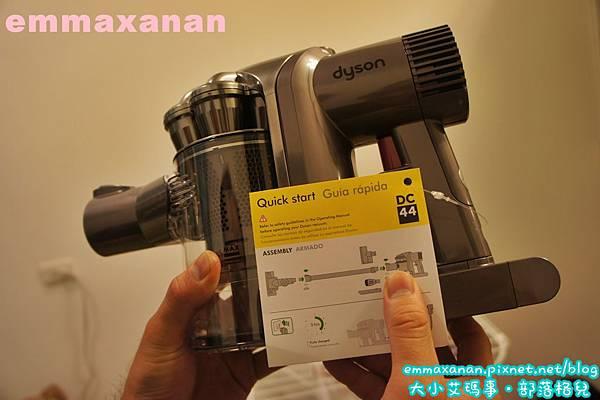 Dyson DC44 Animal Digital Slim MK2