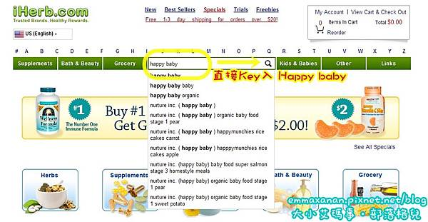 iHerb 買 Hapyy Baby