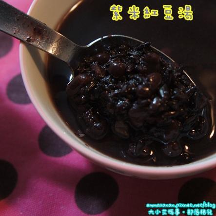 紫米紅豆湯&粥
