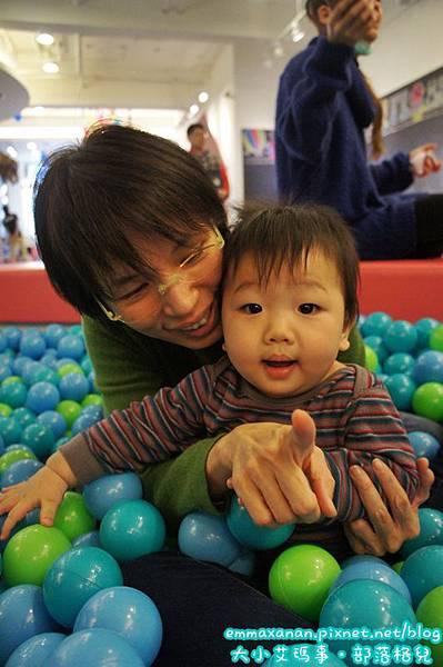 Fun Kids Fun 樂童樂