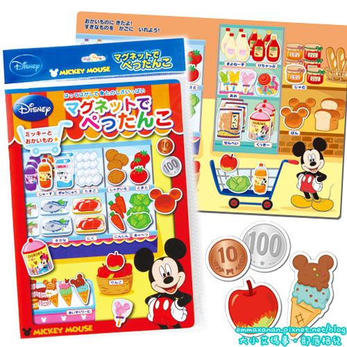 育兒好物-Disney磁鐵書