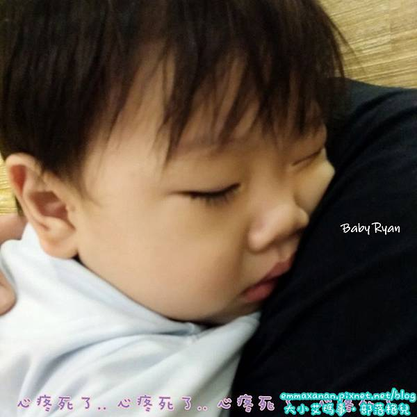 [Baby Ryan's 1Y1M] 玫瑰疹啊啊啊!