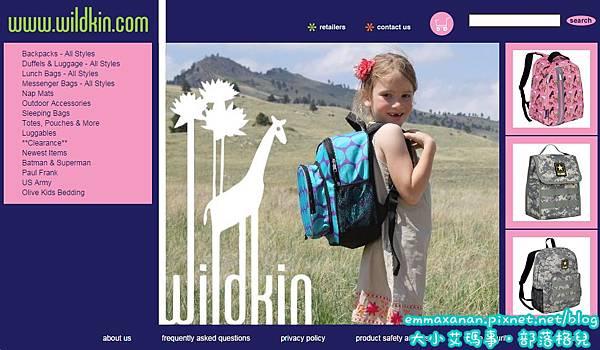 【育兒好物】Wildkin 好用又無毒餐袋