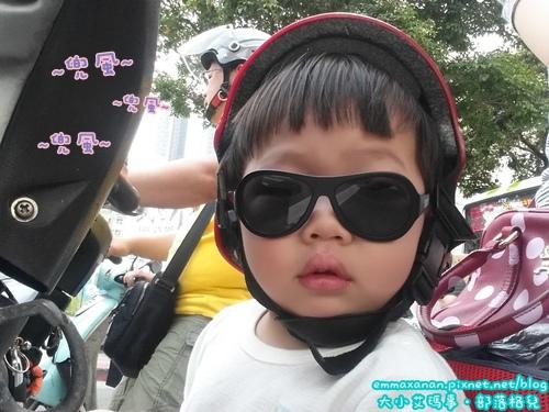 【綠機花園】小安弟呵護寶寶