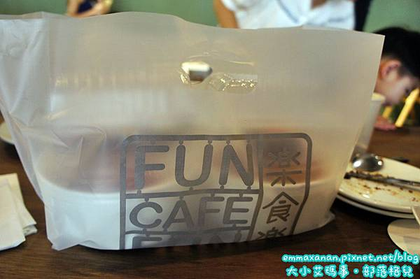 【家庭烘焙餐廳】樂食樂