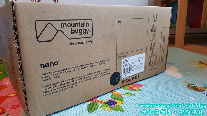 【育兒好物】Mountain Buggy Nano
