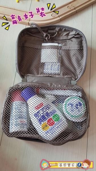 【艾瑪家的醫藥櫃】