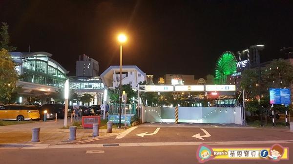 【親子好點】美麗新廣場 New Square