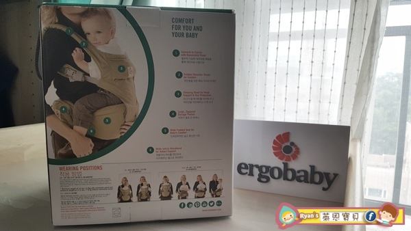 【ergobaby】坐墊款背巾