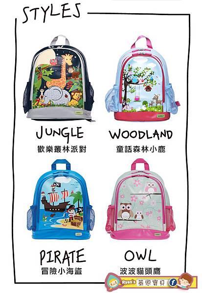 new-pirate-backpack 01.jpg
