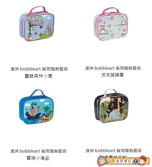 餐具袋 01-tile.jpg