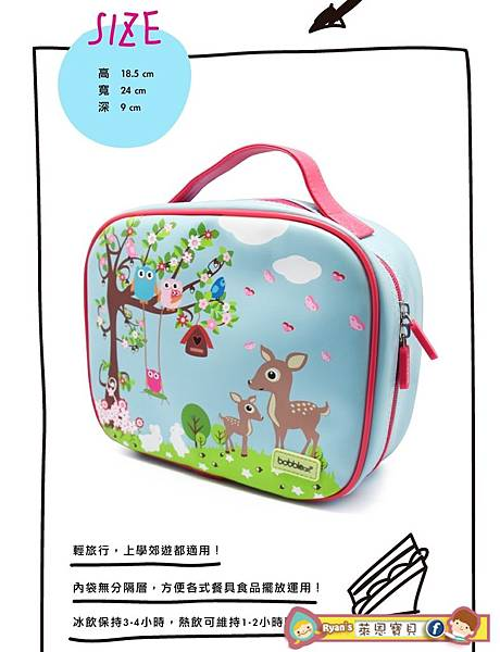 woodland-lunchbox001.jpg