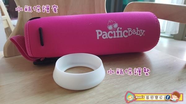 【PacificBaby美國不鏽鋼保溫水壺】