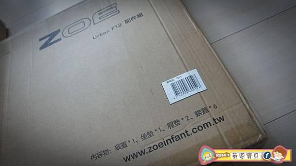 【秒收推車】ZOE F12