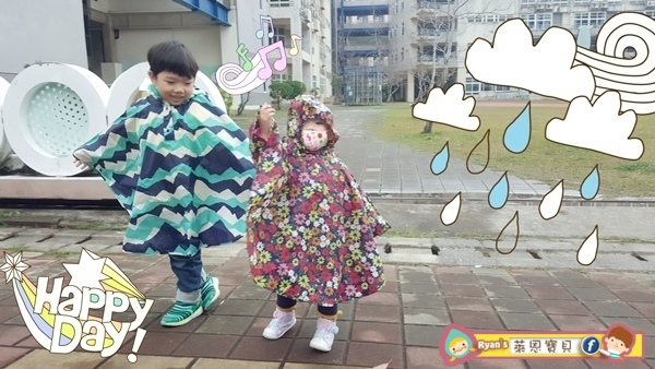 【育兒好物】KIU空氣感雨衣斗篷
