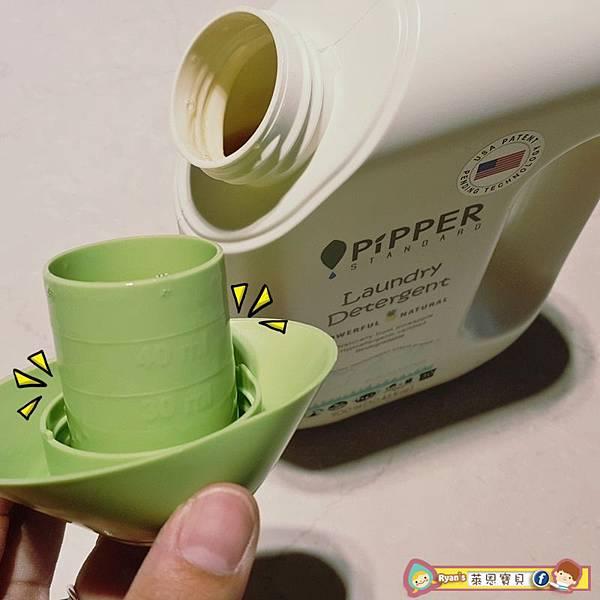 【PiPPER STANDARD】