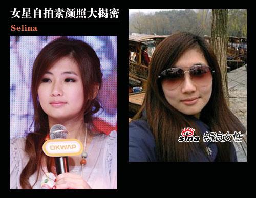 selina化妆前后对比.jpg