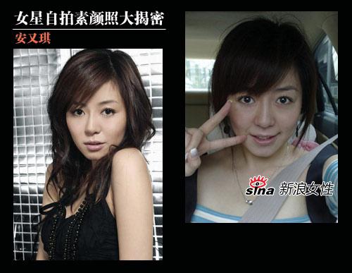安又琪化妆前后对比.jpg