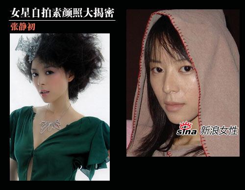 张静初化妆前后对比.jpg