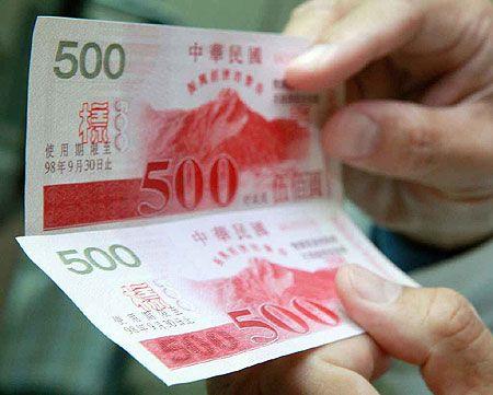 圖為消費券左下角隱藏的「500」字樣,民眾可利用角度加以辨識。.jpg