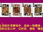 1_mCA8926C6.jpg