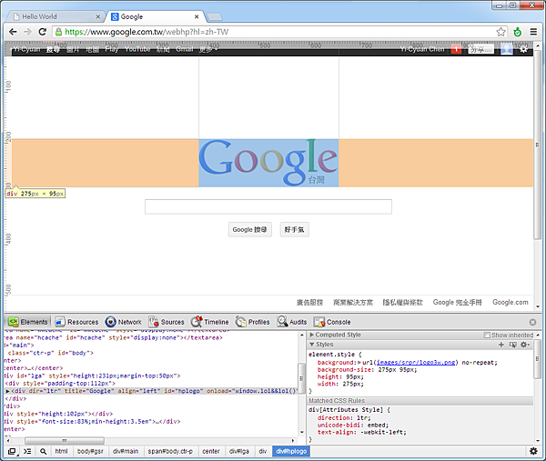 debug_chrome