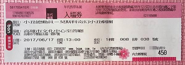 2017-06-17 12.35.00.JPG