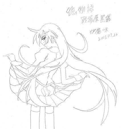 2013.07.26 - 化物語 - 戰場原黑儀