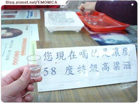 2.10金門酒廠金城舊廠04.JPG