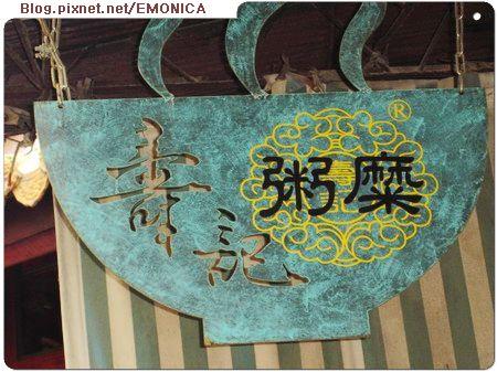 3.6金城鎮形象商圈06.JPG