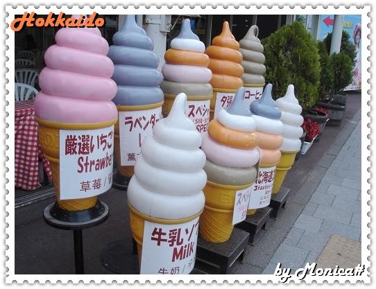 冰淇淋-小樽2.JPG