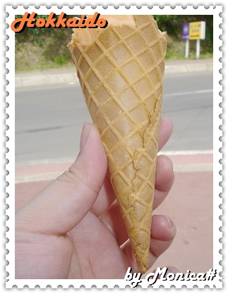 冰淇淋-富田2.JPG