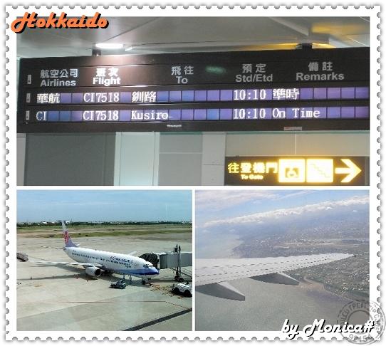 A中正機場-a.JPG