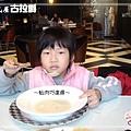 蛤肉巧達湯1.JPG