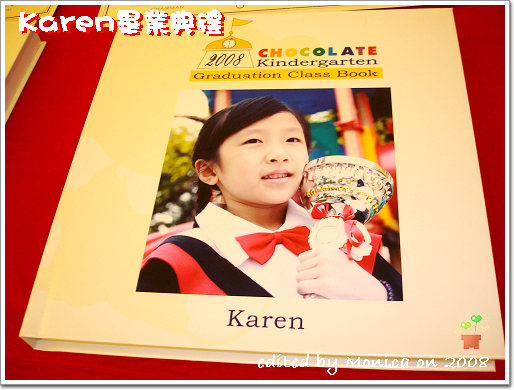 Karen巧可麗畢業