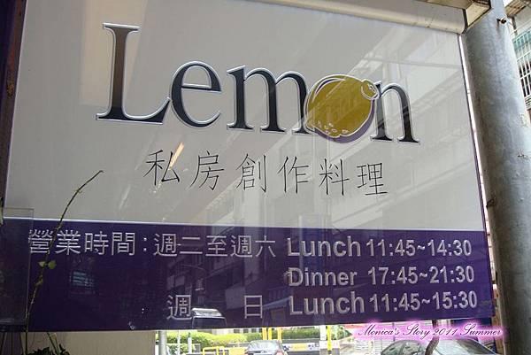 檸檬廚房-營業時間.jpg