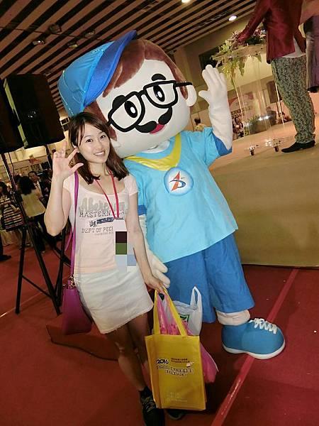 青年就業博覽會_3075