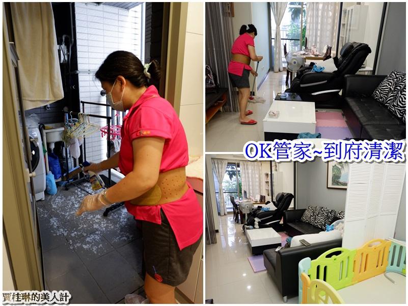 居家清潔-居家照護-台北家事服務