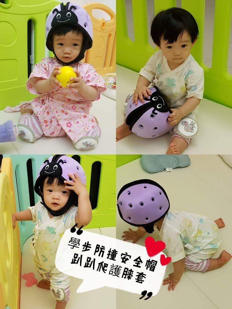 幫助學爬學步的寳寶《LAVIDA》學步防撞安全帽+趴趴爬護膝套