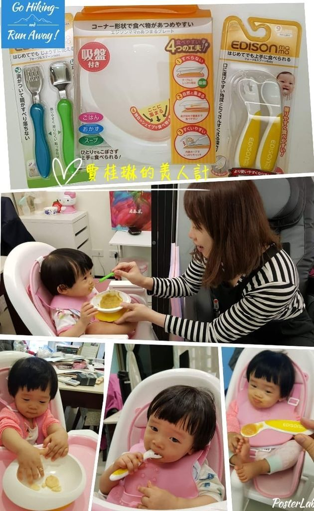 【EDISON mama】KJC嬰幼兒學習餐具組-momo購物-吸盤餐碗-副食品餐具-自己餵