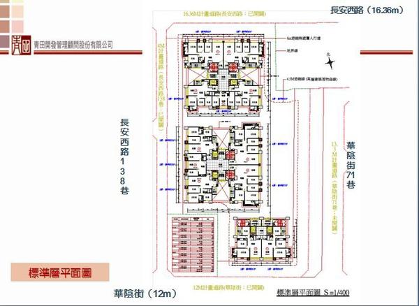 長安青田 標準層平面圖.jpg